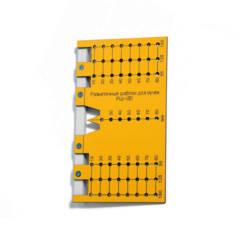 Мебельный шаблон для разметки ручек РШ-160