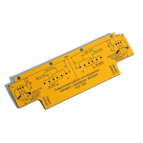 Мебельный шаблон для разметки подъемного механизма газлифт РШГ-260