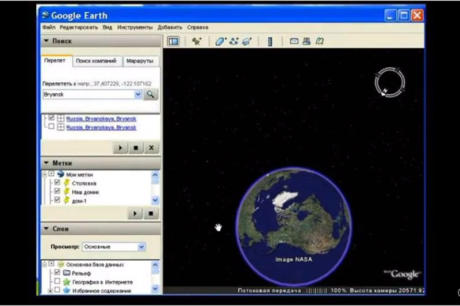 Определение координат своего местоположения для установки спутниковой антенны