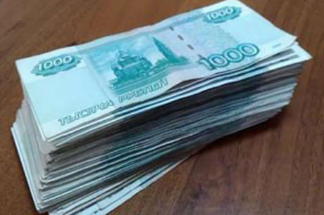 13. Бизнес-план. Как заработать 200 000 рублей