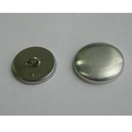 Пуговицы № 32 (19 мм) 500 шт