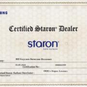 Искусственный камень Staron