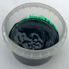 Пигментная паста ПЭ. 50 гр.Зеленая