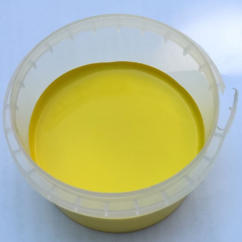 Пигментная паста ПЭ. Желтая 50 гр.