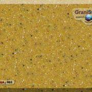 Коллекция «Natural» 0001-0030 - gorchitsa-003