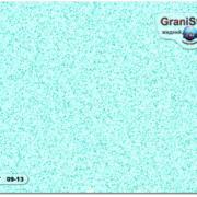 Коллекция «Quark» 0901-0918 - Абсент 09-13