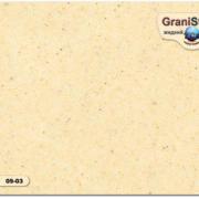 Коллекция «Quark» 0901-0918 - Афины 09-03