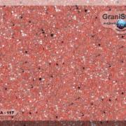 Коллекция «Clear» 0104-0130 - Африка 117