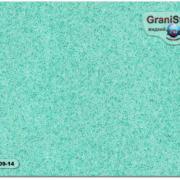 Коллекция «Quark» 0901-0918 - Бали 09-14