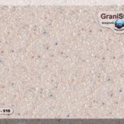 Коллекция «Pastel» 0501-0530 - Эклер 510