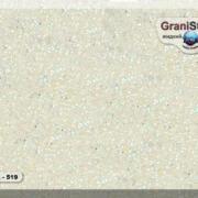 Коллекция «Pastel» 0501-0530 - Олива 519