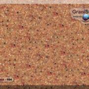 Коллекция «Clear» 0104-0130 - Паприка 104