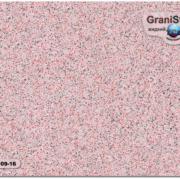 Коллекция «Quark» 0901-0918 - Шарм 09-16