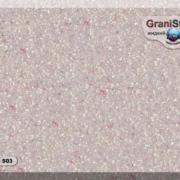 Коллекция «Pastel» 0501-0530 - Желе 503