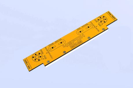 Шаблон МШ-25 для разметки отверстий для установки газлифта