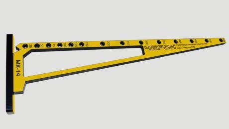 Мебельный кондуктор МК-14 «угольник» шаг 25/50 диаметр втулки 7 мм
