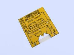 Мебельный шаблон МШ-06 для внутренних и накладных петель