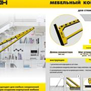 shop_property_file_230_160