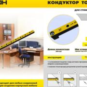 shop_property_file_237_176