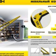shop_property_file_238_179