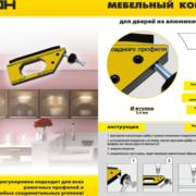 shop_property_file_240_183