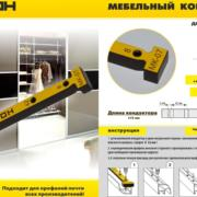 shop_property_file_242_186