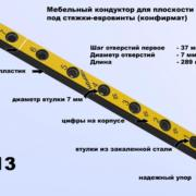 shop_property_file_243_190