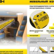 shop_property_file_245_194