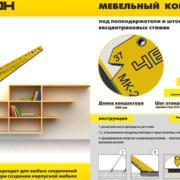 shop_property_file_246_195