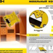 shop_property_file_249_198