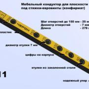 shop_property_file_252_202