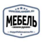 Логотип группы (Мебель своими руками)